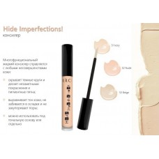 Lilo Hide imperfections