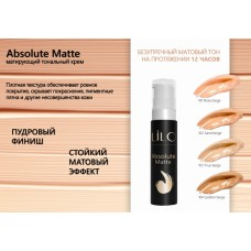 Lilo ABSOLUTE MATTE