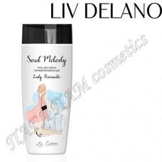 Гель для душа парфюмированный Lady Romantic