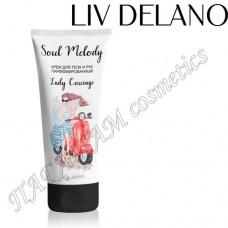 Крем для тела и рук парфюмированный Lady Courage
