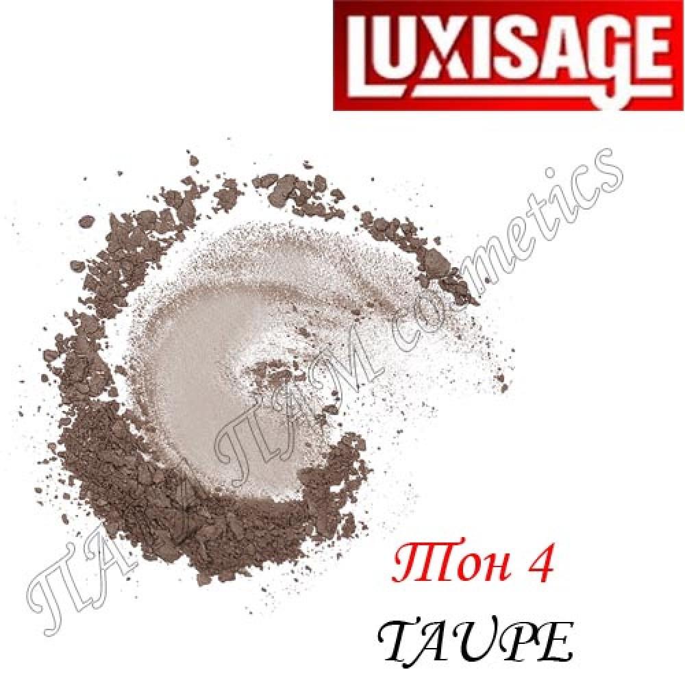 LUXVISAGE Brow powder
