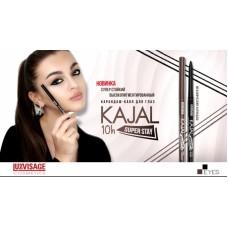 Суперстойкий матовый карандаш-каял для глаз Luxvisage KAJAL SUPER STAY 10H