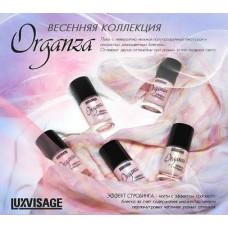 Luxvisage Organza