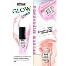 Luxvisage Glow touch