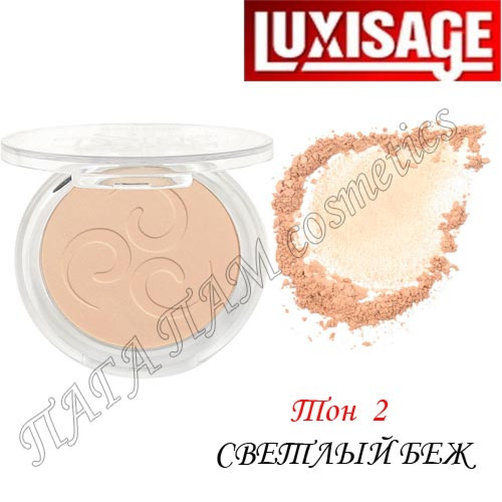 Luxvisage SILK DREAM Nude skin