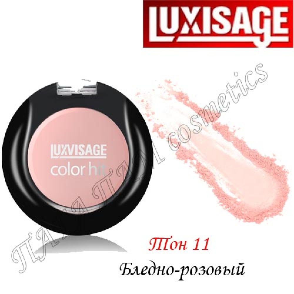 LUXVISAGE Color Hit
