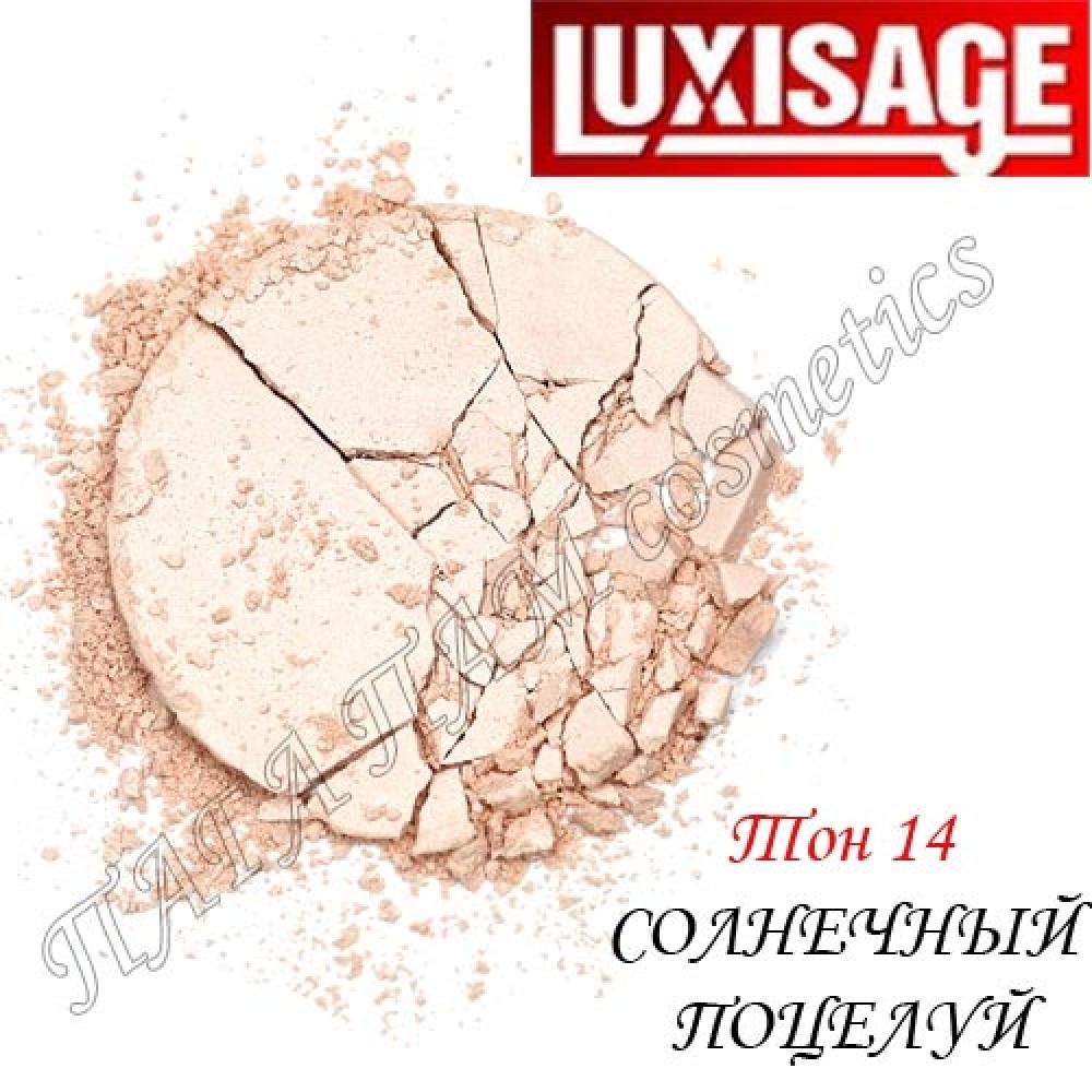 Luxvisage Ideal Strobing