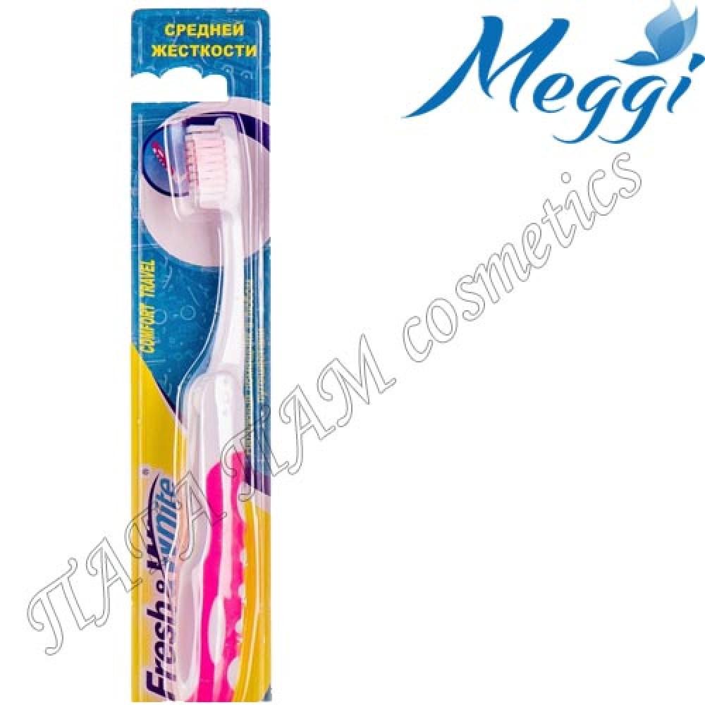 Зубная щетка средней жесткости Meggi Fresh&White Comfort Travel