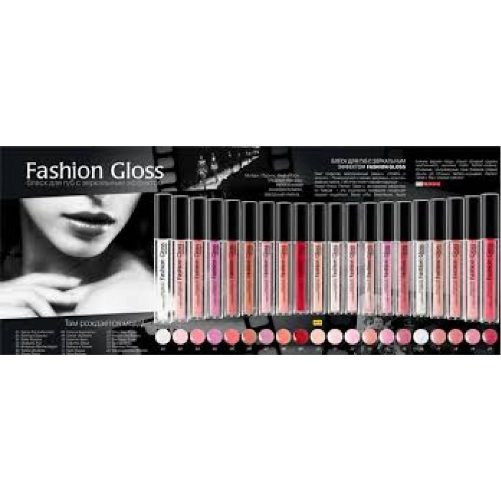 Relouis Fashion Gloss