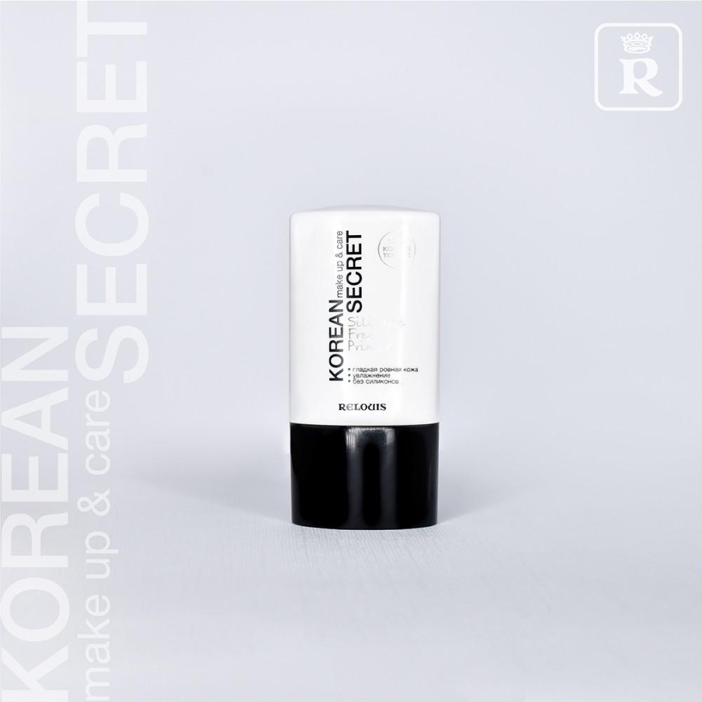 KOREAN SECRET make up & care Silicone Free Primer