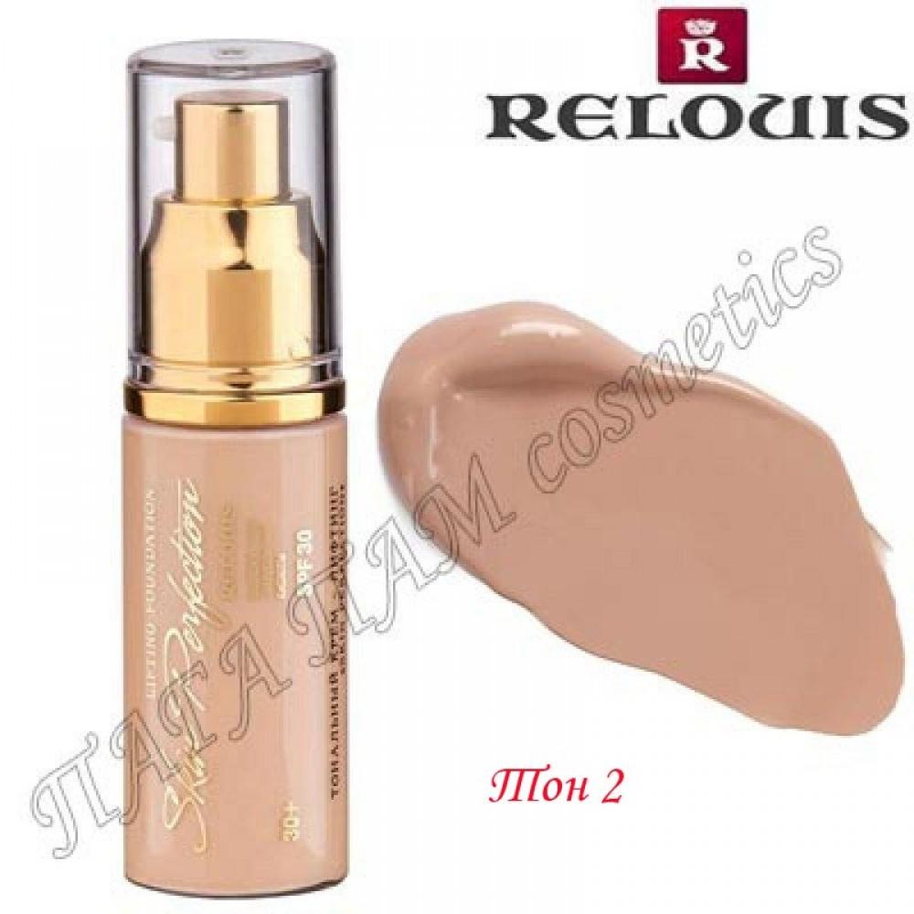 Крем-лифтинг RELOUIS Skin Perfection 30+