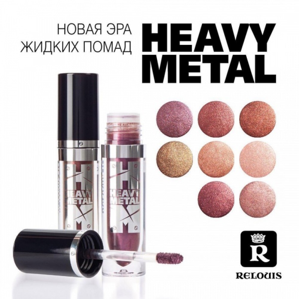 RELOUIS Heavy Metal