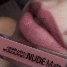 RELOUIS Nude Matte Complimenti