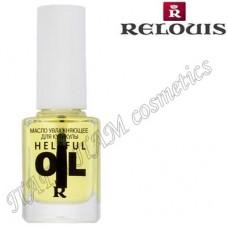 Масло увлажняющее для кутикулы HELPFUL OIL