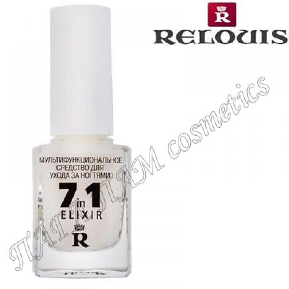 Мультифункциональное средство для ухода за ногтями ELIXIR 7 in 1