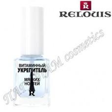 Укрепитель витаминный для мягких ногтей Relouis