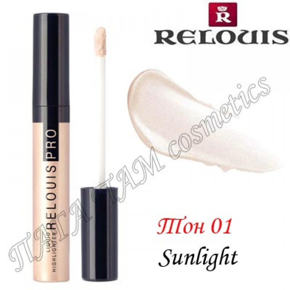 RELOUIS PRO highlighter