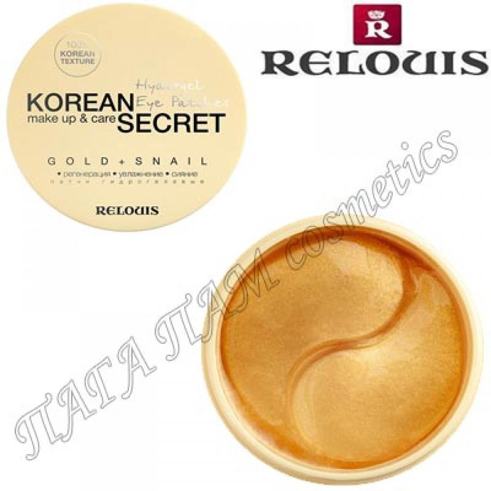 KOREAN SECRET make up & care Hydrogel Eye Patches