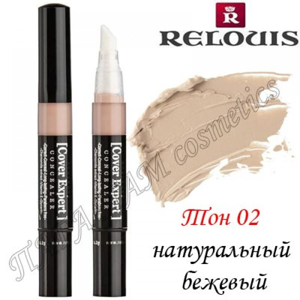 Relouis Cover Expert