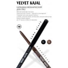 Карандаш механический Artistic Velvet Kajal Controul