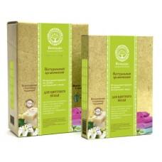 Порошок стиральный «ДЛЯ ЦВЕТНОГО БЕЛЬЯ» на основе натурального мыла