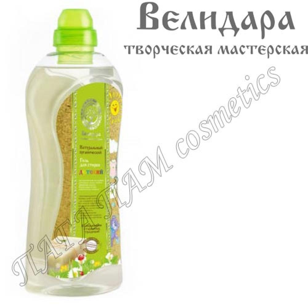 Гель для стирки детского белья на основе натурального мыла