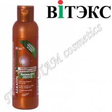 РАЗГЛАЖИВАЮЩАЯ СЫВОРОТКА для волос Keratin Styling Бразильское кератиновое выпрямление