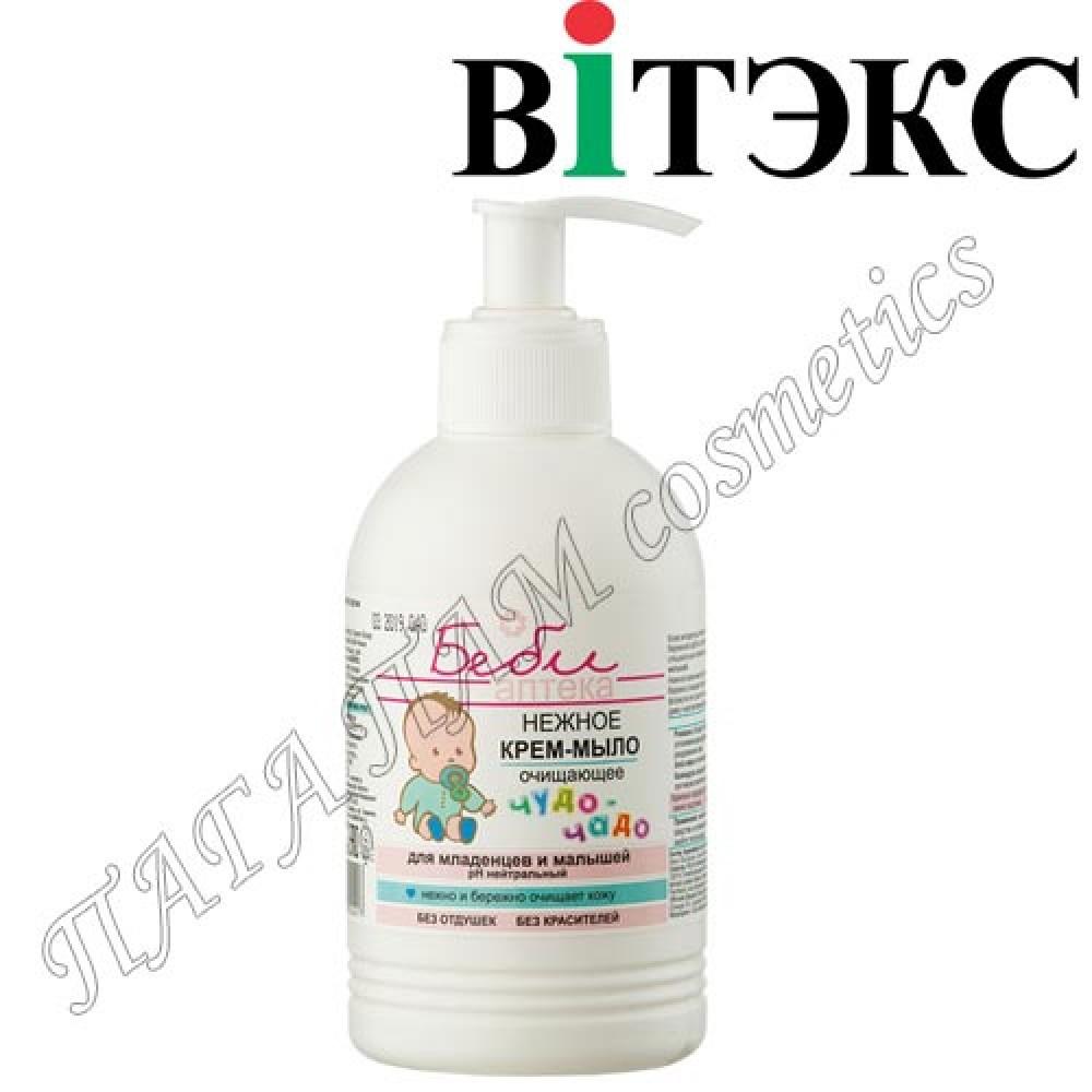 Нежное крем-мыло для младенцев и детей Чудо-чадо Беби аптека