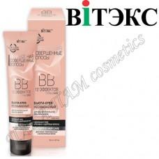 Бьюти-крем для восхитительной красоты волос 12 эффектов